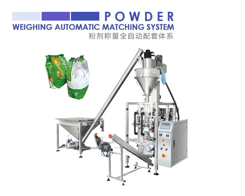 Powder Weighing Automatic Matching System