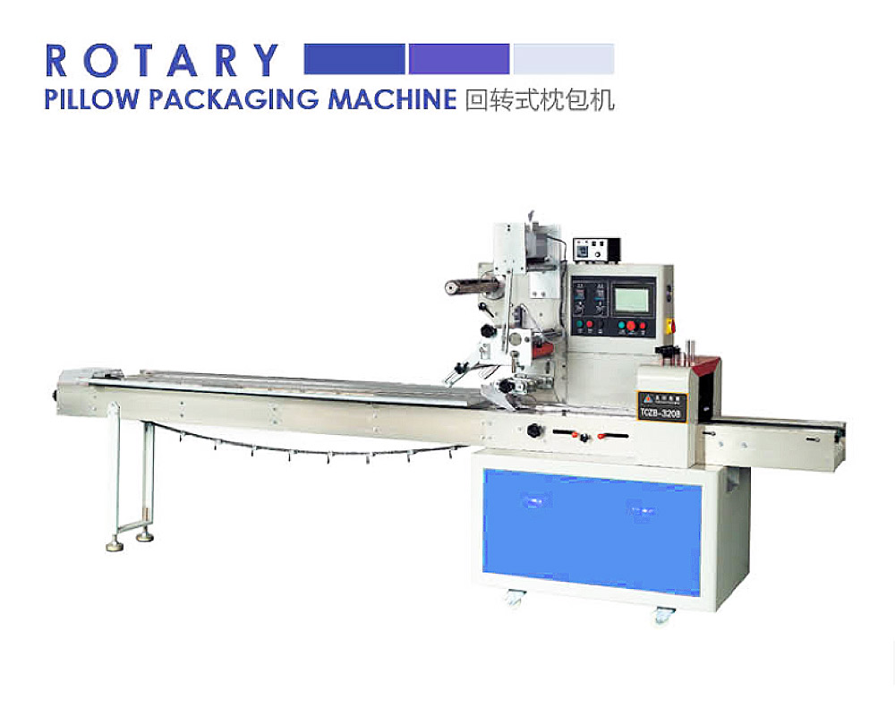 Rotary Pillow Packaging Machine