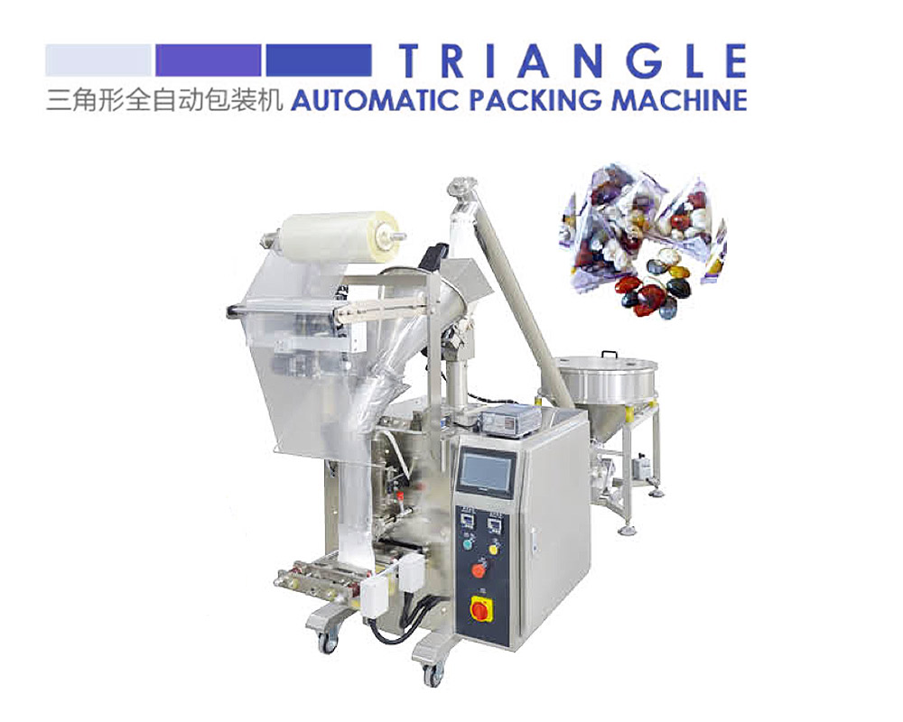 Triangle Automatic Packing Machine